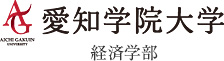 Aichi Gakuin University ~ 愛知学院大学